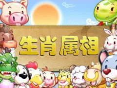 Chinese Zodiac slot77.com Spadegaming 1/5
